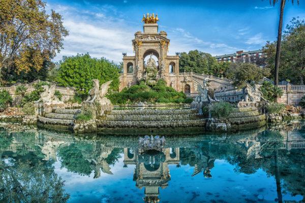 Парк Цитадели