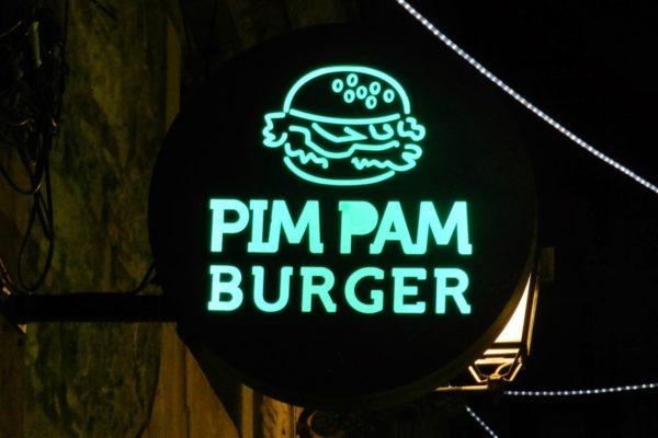 Бар Pim Pam hamburguesa