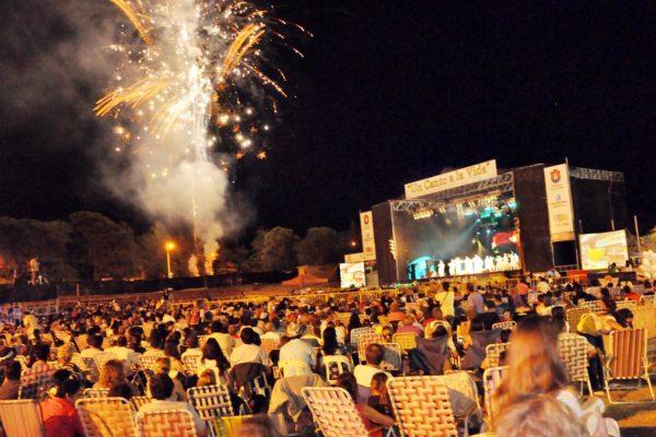 Фестиваль Vida 3-6 июля