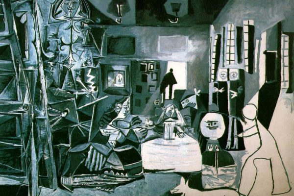 Музей Pablo Picasso