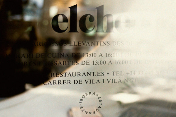 Elche Restaurante X Teddy Iborra Restaurants 3