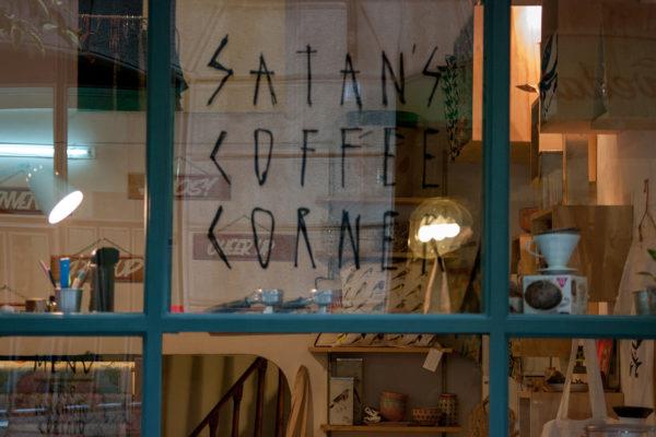 1 Satanc2b4s Home