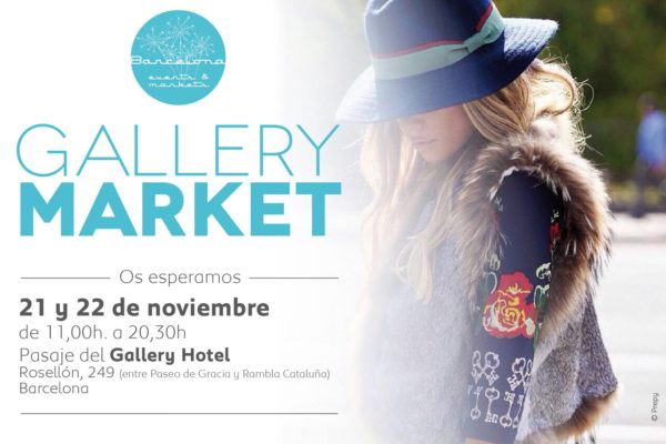 Дизайнерская ярмарка Gallery Market