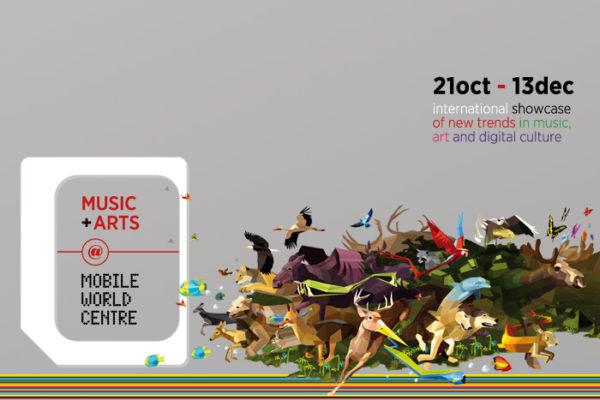 Интерактивная выставка Music + Arts