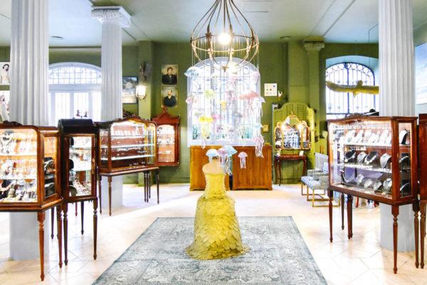 Ювелирный магазин La Basilica Galeria