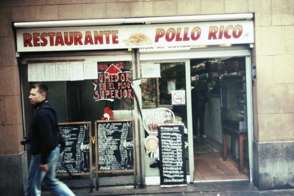 Ресторан Pollo Rico