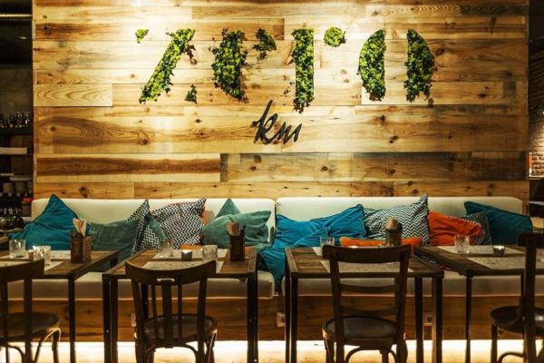 Zero Km Restaurant Lounge