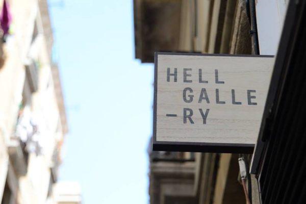 Галерея Hell Gallery