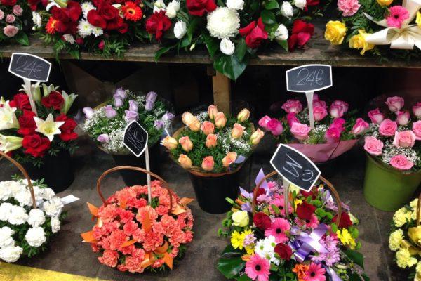 Магазин цветов Flores Navarro