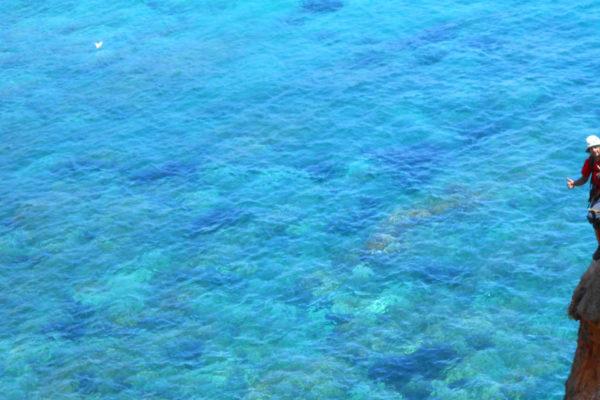 Vía ferrata Cala Moli 3